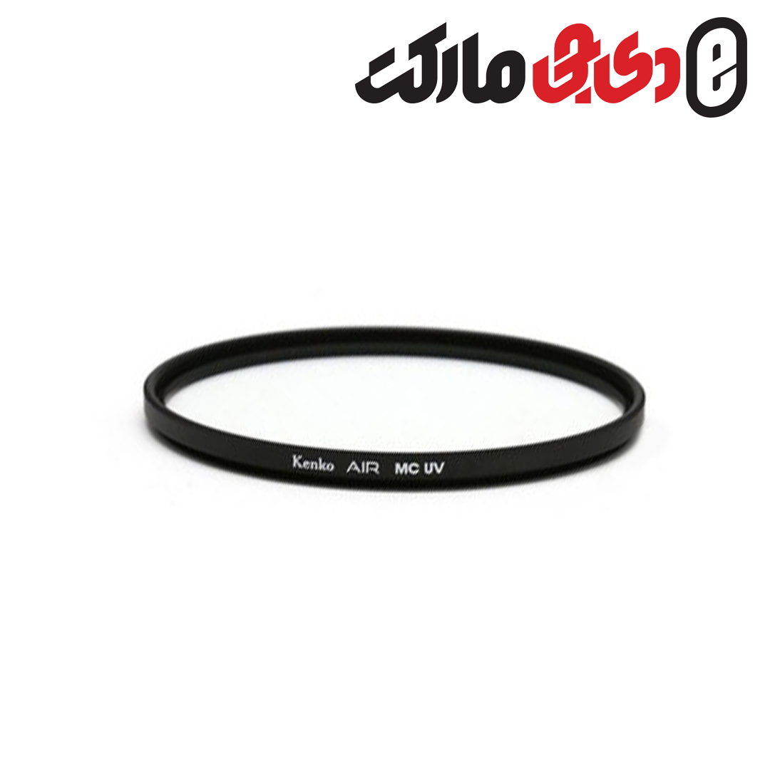 فیلتر یووی کنکو ایر Kenko air uv filter 67mm