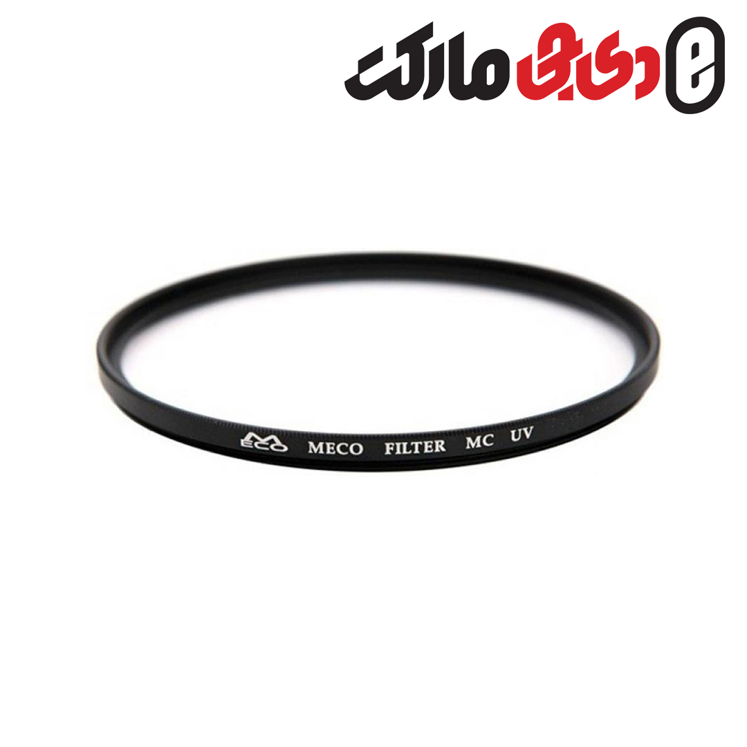 فیلتر یووی مکو Meco uv filter 58mm