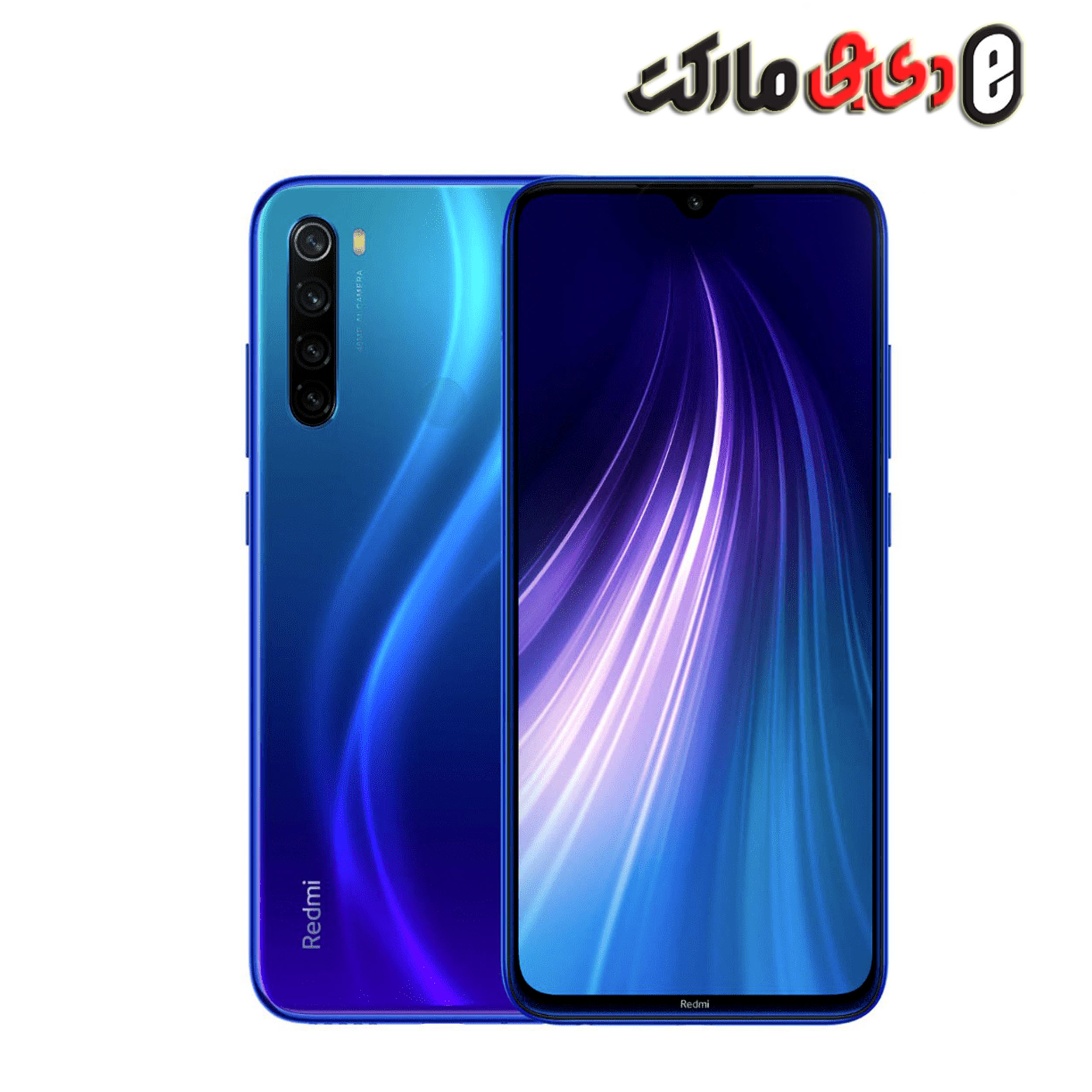 (Xiaomi Redmi Note 8( 32GB