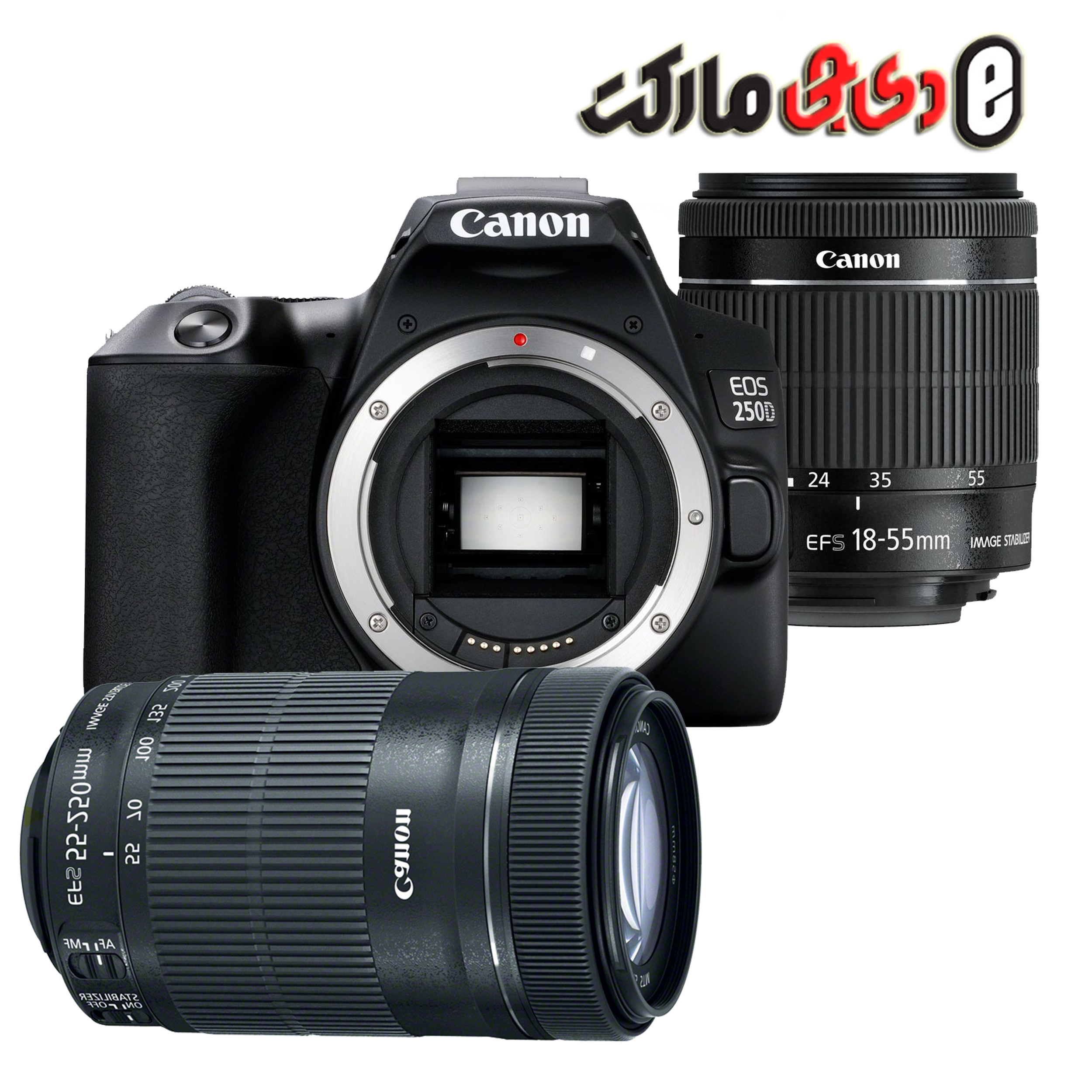 Canon EOS 1500D with EF-S 55-250mm f/4-5.6 IS STM